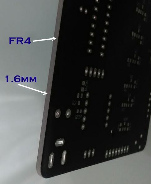 Grosor de la PCB
